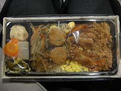 Chicken and rice of NRE-Daimasu
