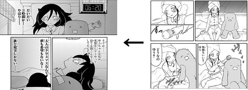 Watamote_vol6_116p-117p