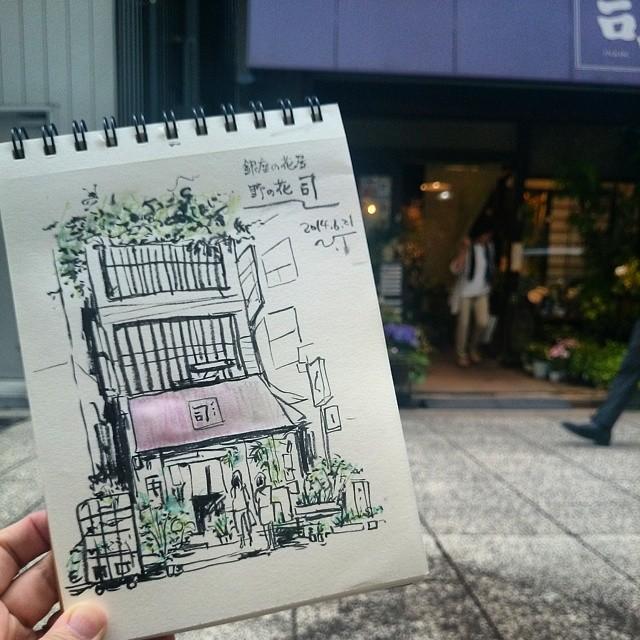 クレタケの万年毛筆で初描き。銀座にある素敵な花屋さん
