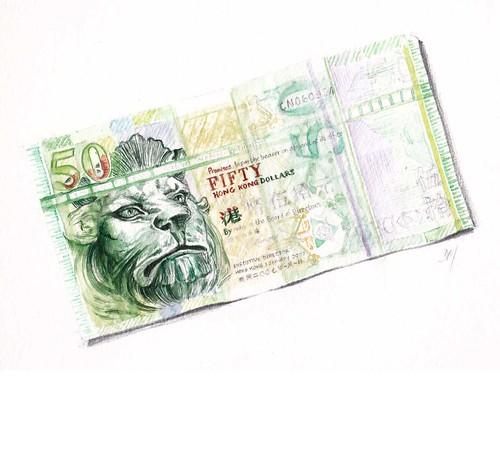 EDiM31 money