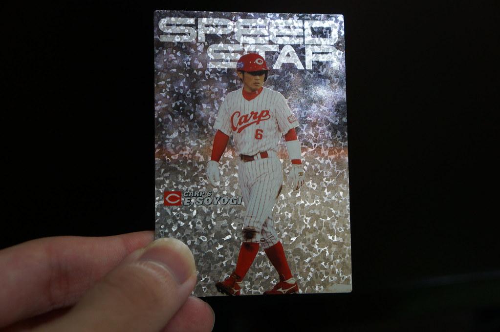 Calbee Baseball Card 2007 Eishin Soyogi Kouki Kuriyama