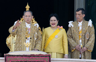 THAILAND - Royal Family - 2007
