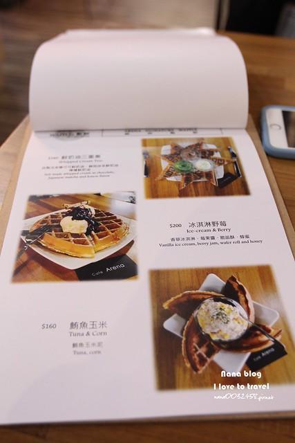 南投草屯咖啡店-美食-Cafe' Arena (14)