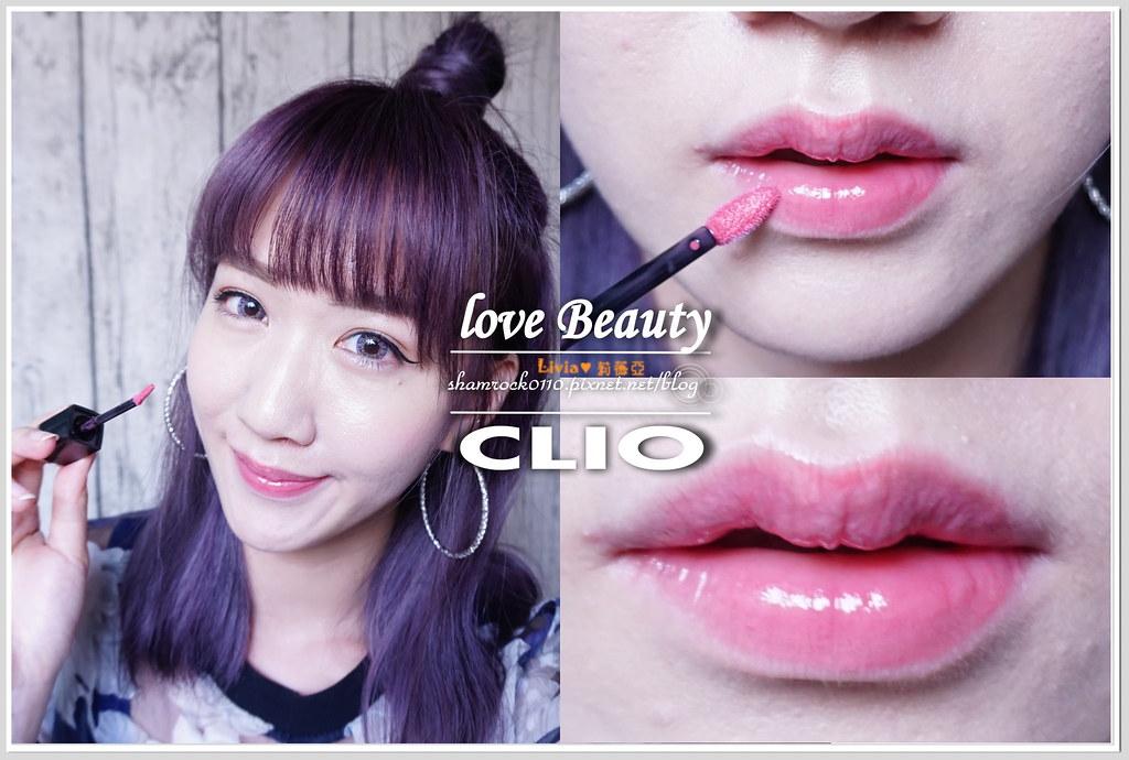 CLIO唇膏加唇釉試色-29