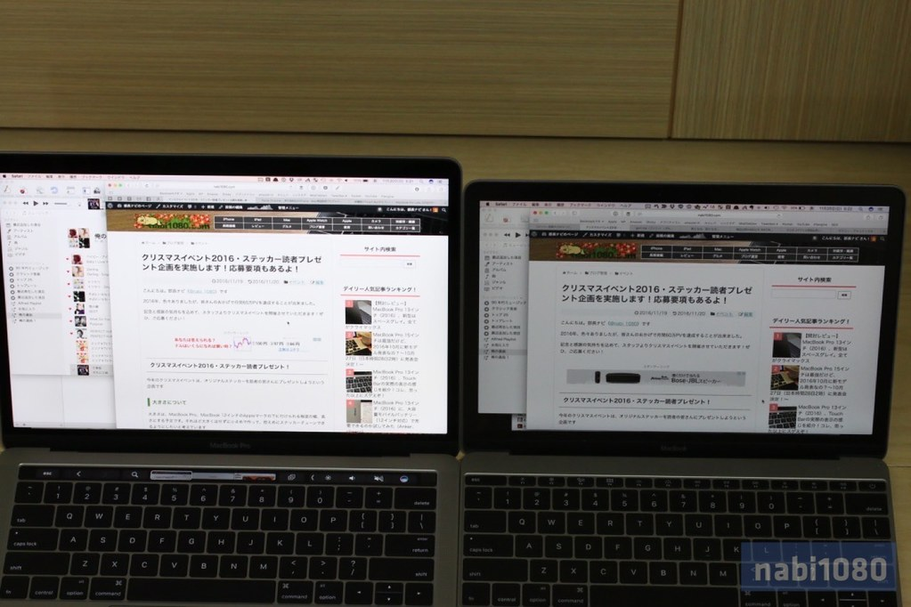 MacBook Pro 13 MacBook 1209