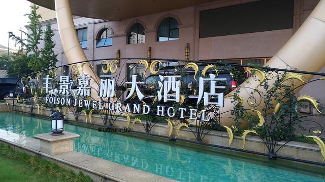 Day1: 2 Hotel 03
