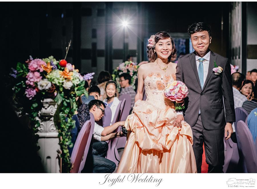 Mason & Vivia 婚禮記錄 _00120
