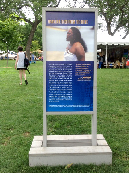 <p>One World, Many Voices celebrates the resurgence of Hawaiian and other endangered languages around the world at the 2013 Smithsonian Folklife Festival.</p>