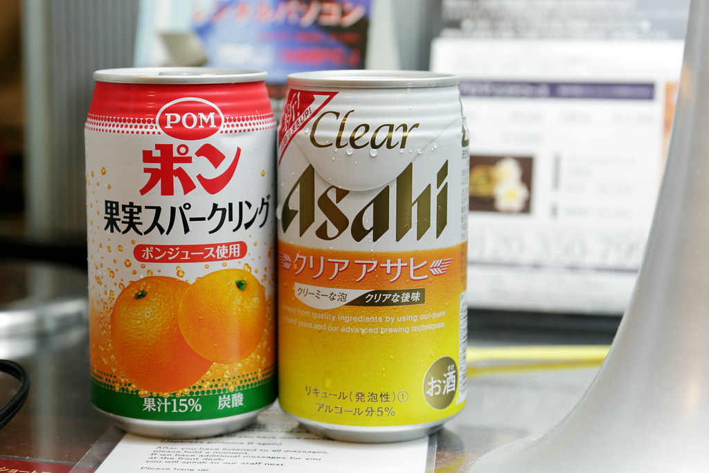 2013 Tokyo Food_363