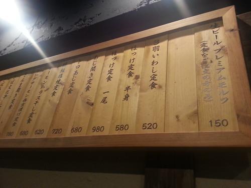 新宿でプレモル生150円で飲める、ファーストフード店感覚の干物定食屋、しんぱち食堂 6
