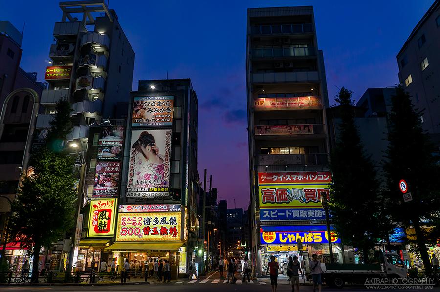 AkibaPhotography0057s