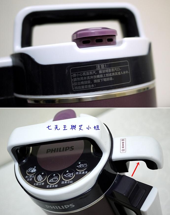 5 飛利浦豆漿機 HD2079 21 飛利浦豆漿機 HD2079 飛利浦,豆漿機,營養,免過濾,健康,早餐,美容
