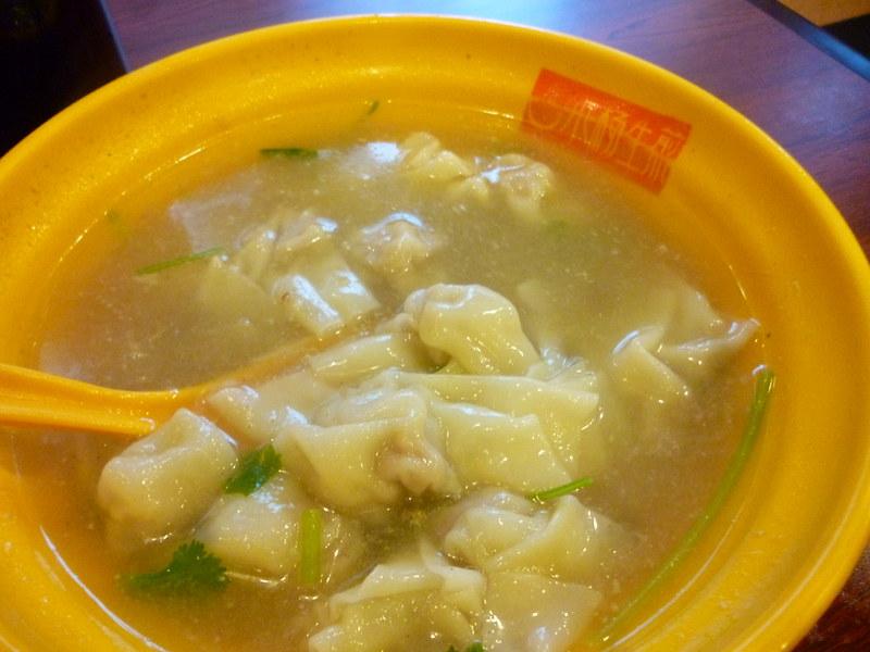 Wantan soup