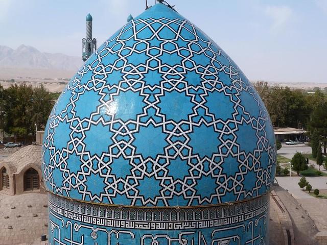 Cúpula de Mahan (Irán)