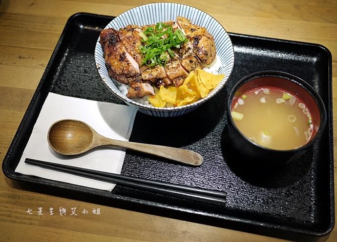 4 燒丼株式會社