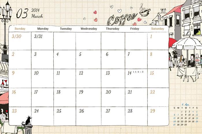 內頁09-10-1403月