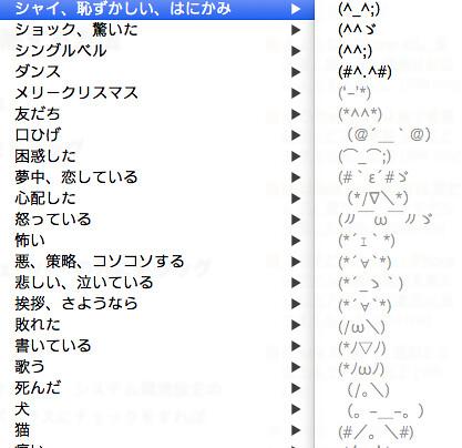 スクリーンショット 2013-12-01 10.52.18