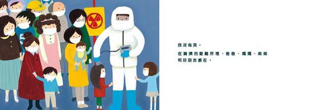 《我沒有哭》以孩童眼光,呈現核災後的生活。