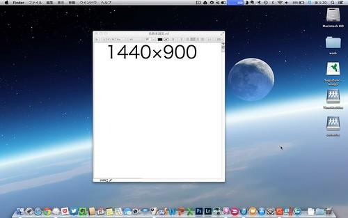 ScreenSnapz-Pro-029