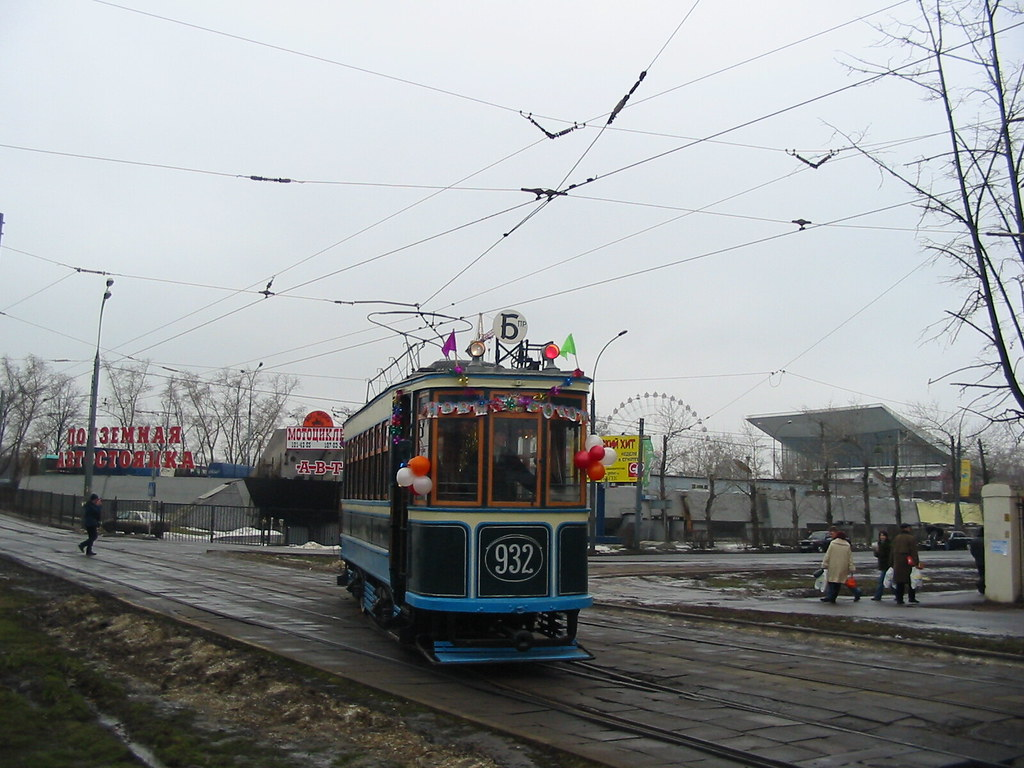 moscow tram BF 932 _20031231_162