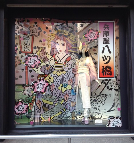Shinjuku Shop Window