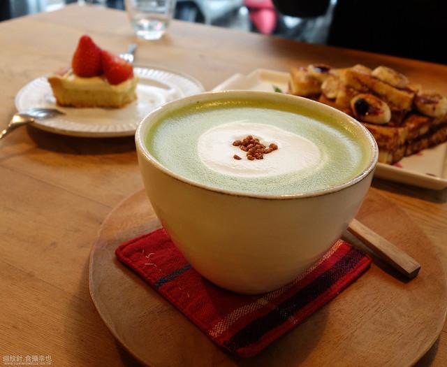 Afterhours Cafe