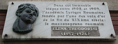 Photo of White plaque № 30377