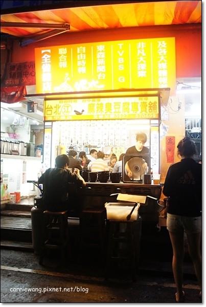 逢甲小吃美食 (2)