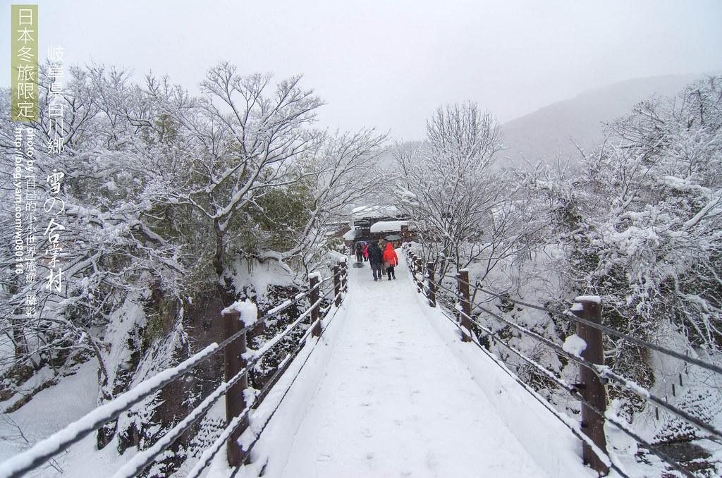 2014.Feb 日本雪國 合掌村