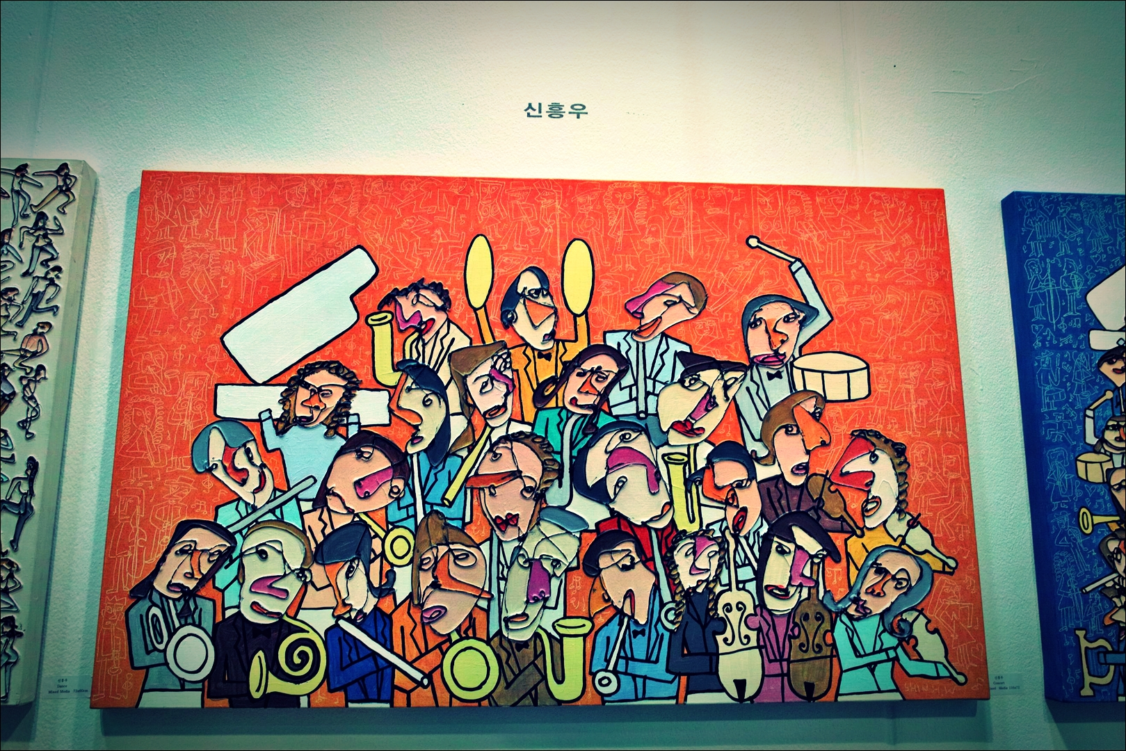 군상-'서울오픈아트페어 2014 Seoul Open Art Fair '