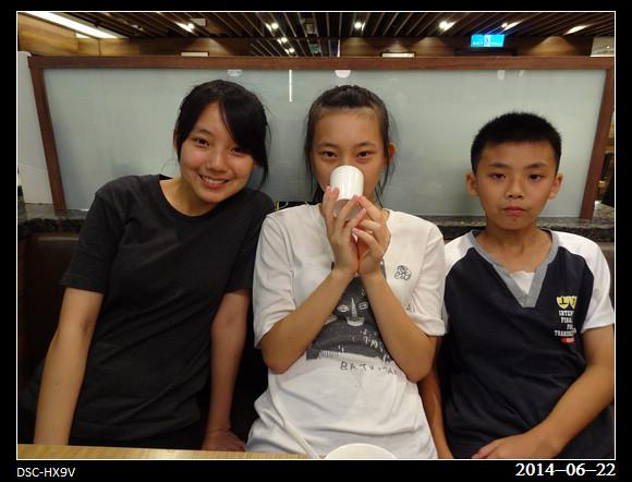 201400622_Kids