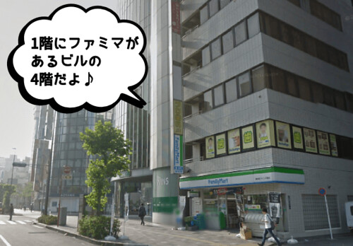 musee03-kinsicyou01