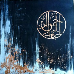 Copper leaf and liquid mirror. #art #artist #99names #calligraphy #creativemuslimwomen #metalleafing