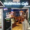 #Moomin cafe #Japanese #anime #kawaii #toys #WorldToyTour #HongKong
