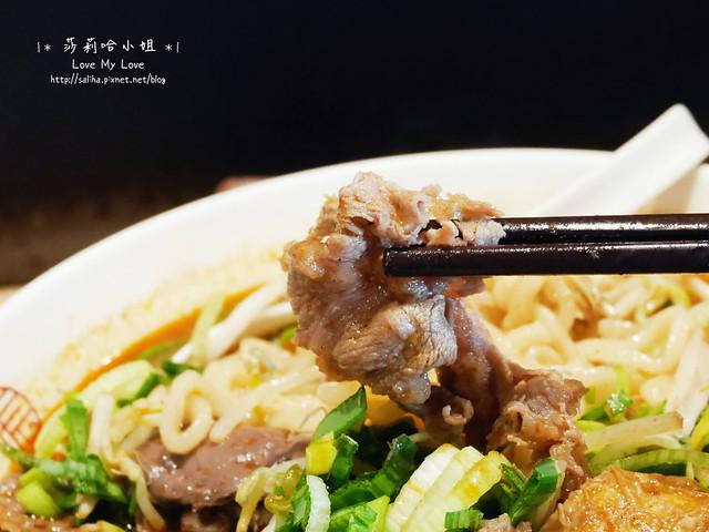台北車站附近好吃餐廳美食麻膳堂麻辣麵 (18)