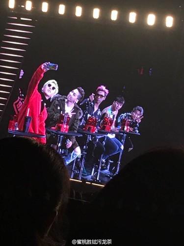 BIGBANG Nagoya FM Hajimari No Sayonara 2016-12-04 (92)