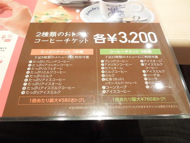 2016111225, Nikon COOLPIX S8200