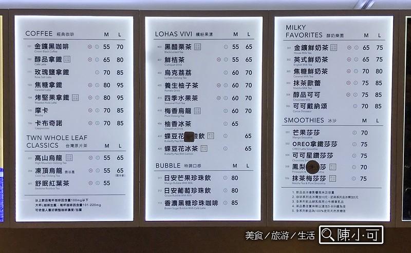 咖啡館︱喝咖啡,金礦咖啡 @陳小可的吃喝玩樂