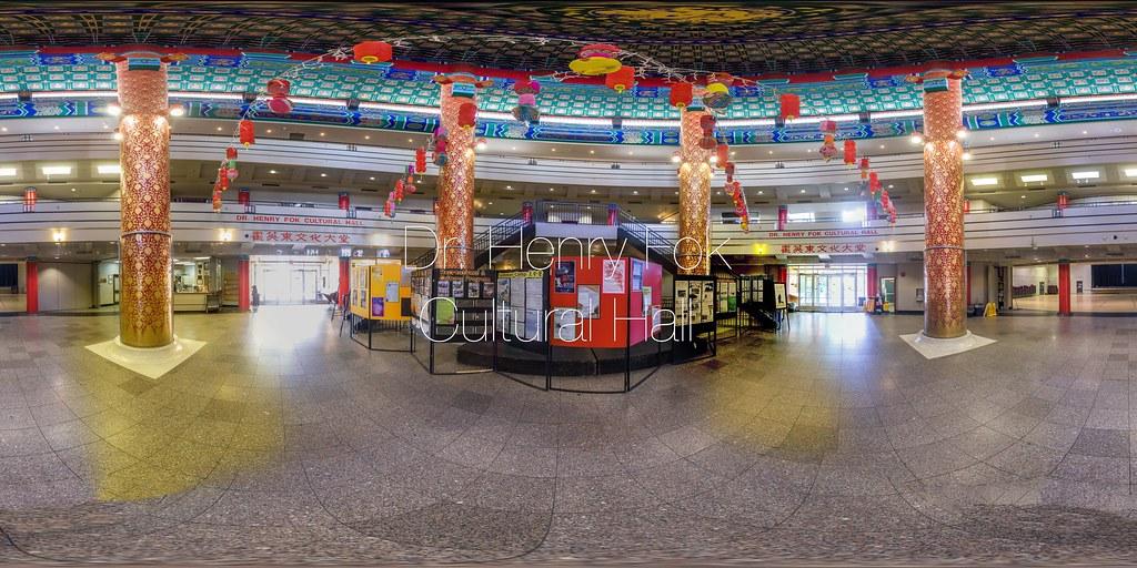 chinese hall 2