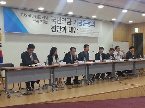 SW20130702_토론회_국민연금 기금운용의 진단과 대안_연금행동 (4)