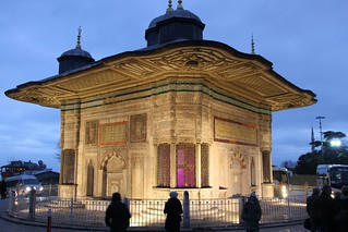 תמונה של Fountain of Ahmed III ליד Eminönü. travel vacation istanbul