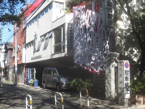 キリスト教会(江古田)
