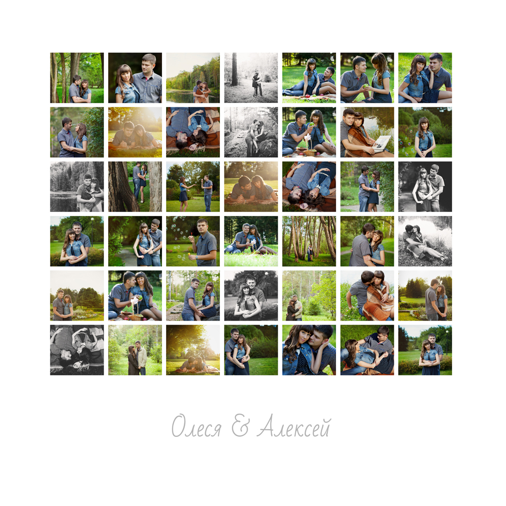 Фотосессия пары в парке