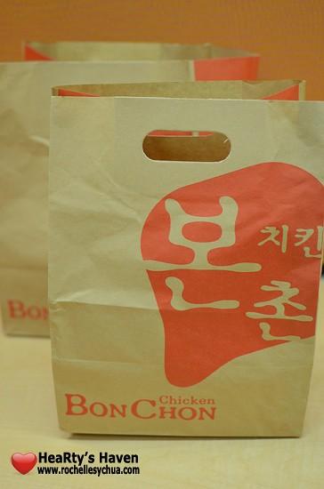 bon chon delivery 12