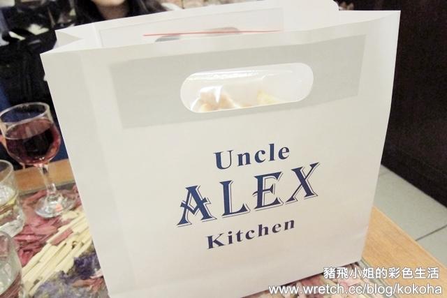 台中‧uncle ALEX (21)