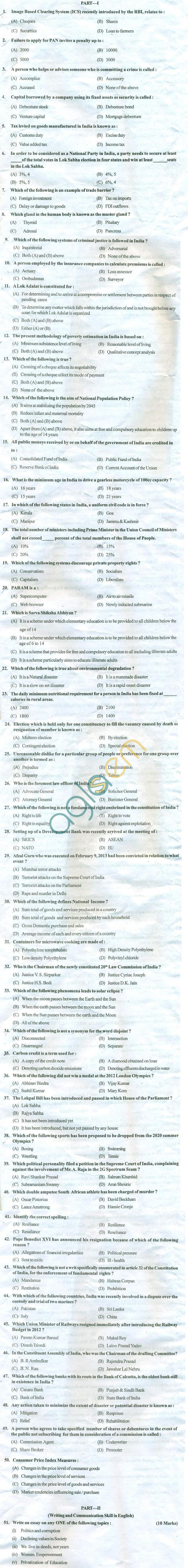 PU LL.B 2013 Question Paper with Answers