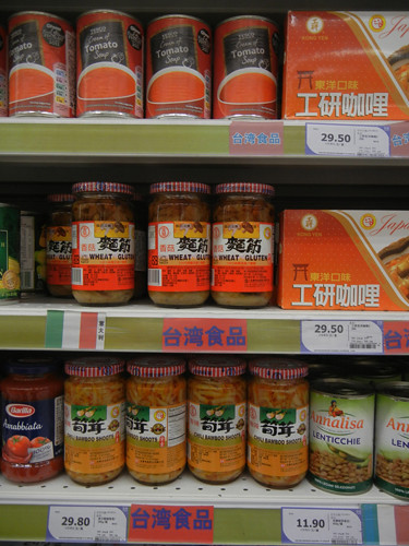 DSCN6313 _ Wheat Gluten from Taiwan, Supermarket, Shenyang, China