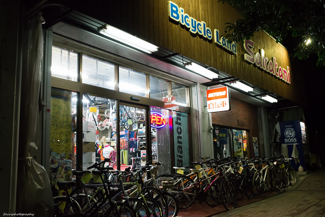 Bicycle Land Sakatani #01