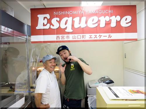 Photo:2014-01-13_ハンバーガーログブック_【催事】【池袋】Esquerre Cafe 寿司弁当とうまいもの会 西日本きっての銘店が池袋西部で楽しめます!-01 By:logtaka