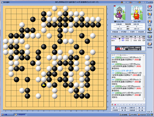 OrO 圍棋
